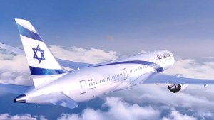 La junta directiva de El Al Israel Airlines Ltd, recibió una oferta oficial de Eli Rozenberg para adquirir la compañía por 75 millones de dólares