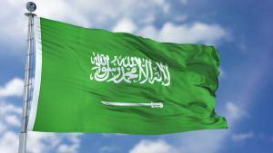 Arabia Saudita, Israel