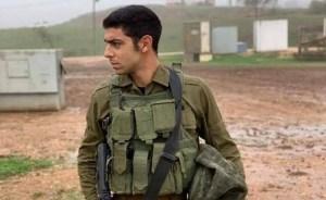 Amit Ben-Yigal, terrorismo palestino