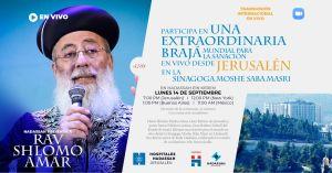 Participa en una extraordinaria Brajá mundial para la sanación en vivo desde Jerusalén