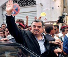 George Chaya/ Beirut, La Haya, Buenos Aires: de Rafik Hariri a la AMIA