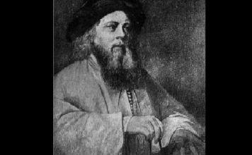 """Baal Shem Tov, """"Maestro del buen nombre"""", fue el título otorgado a Israel ben Eliezer, fundador del movimiento jasídico, nació un 27 de agosto de 1698"""