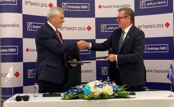 Los dos bancos más grandes en Israel y los Emiratos Árabes Unidos, Bank Hapoalim y Emirates NBD, firmaron un memorando de entendimiento (MoU)