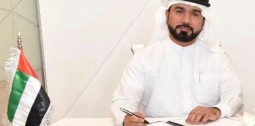 """Empresa de Emiratos invertirá en compañía israelí de """"fintech"""""""