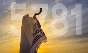 En el año nuevo judío celebramos la creación del ser humano consciente, aprovechamos la ocasión para reflexionar, aprovechar cómo vamos, como humanidad