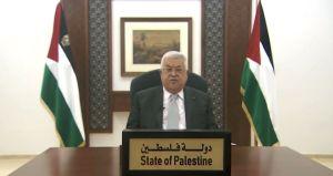 El presidente palestino Mahmoud Abbas ofrece un discurso ante la Asamblea General de la ONU