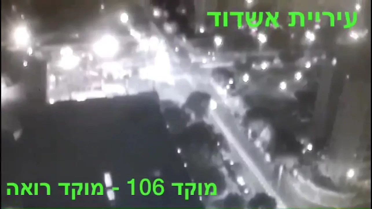 Ashdod cohetes