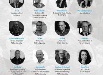 "Universidad de Tel Aviv organiza el evento ""Innovation Day20"""