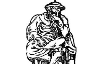 El rabino Akiva ben Joseph, uno de los más brillantes rabinos cuyas vidas se relatan en el Talmud, fue llevado cautivo por los romanos un día como hoy