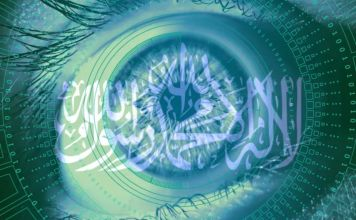 Unidad cibernética de Hamás