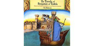 Portada del libro de los viajes de Benjamín de Tudela