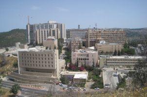 Centro Médico Hadassah podría establecer una sede en Emiratos