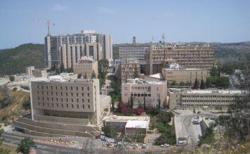Centro Médico Ein Kerem en Jerusalén