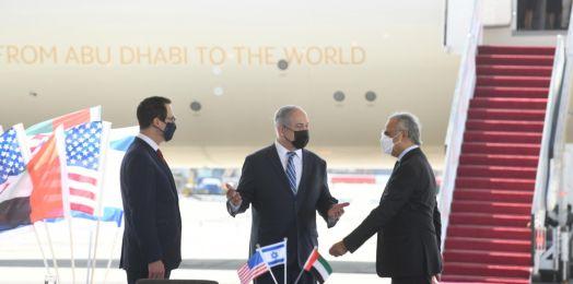 EE.UU., Israel y Emiratos anuncian fondo de inversión regional
