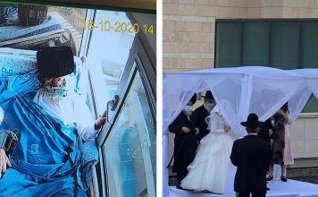 Fotografías de un paciente con COVID-19 que ve la boda de su hijo y de la boda fuera del hospital en Israel