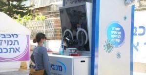 Una israelí frente a una estación de realización de pruebas de detección de coronavirus