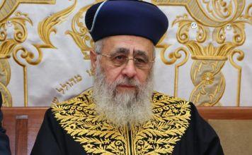 rabino principal de israel, Yitzhak Yosef