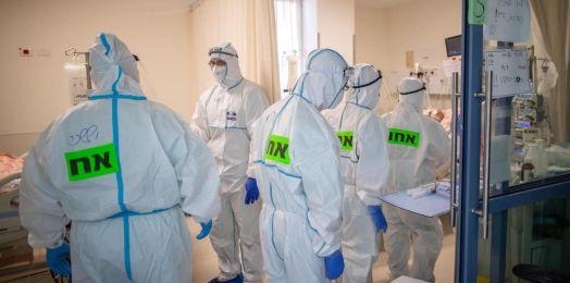 Israel: Se reducen a menos de 20 mil los casos activos de coronavirus