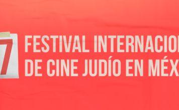 Cartel del 17 festival internacional de cine judío en México