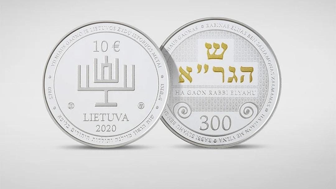 moneda de 10 euros acuñada por Lituania con letras hebreas
