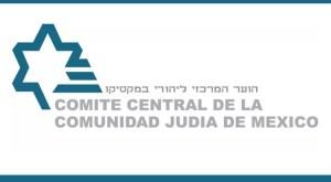 comité central de la Comunidad Judía de México.