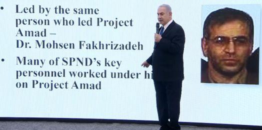 Israel estaría detrás del asesinato del científico nuclear iraní Mohsen Fakhrizadeh: NYT