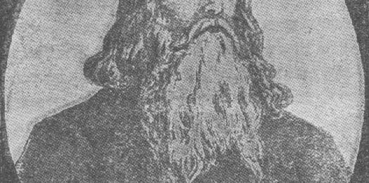 Samuel Eliezer ben Judah ha-Levi Edels, a 389 años de su fallecimiento