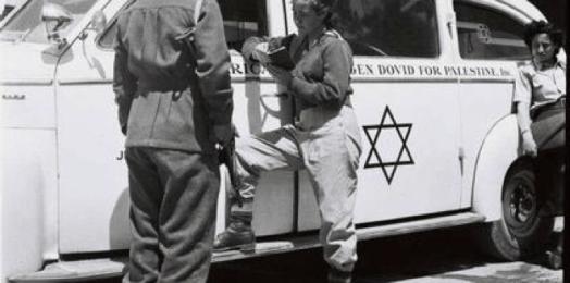 Magen David Adom, a 90 años de su fundación
