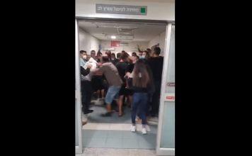 Una trifulca entre familiares y personal médico en un hospital israelí