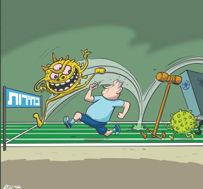 caricatura. Netanyahu en su carrera a las elecciones es superado por el coronavirus