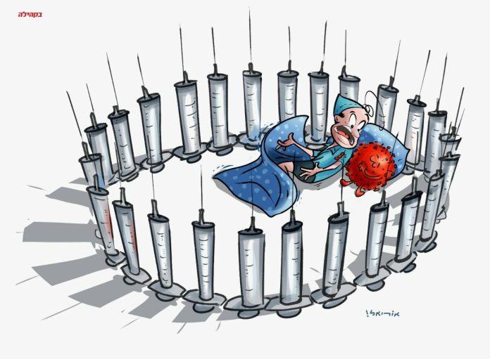 el cerco de las vacunas protege pero el enemigo sigue dentro