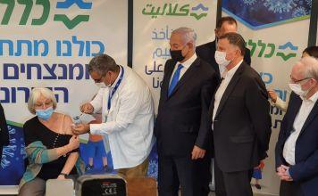 Israelí siendo vacunada contra COVID-19