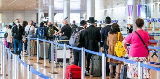 La Unión Europea recomienda a sus miembros permitir ingreso a turistas israelíes
