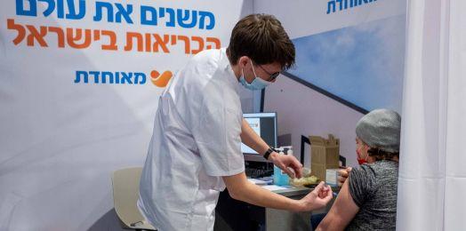 Comprueban en Israel eficacia del 92% de la vacuna de Pfizer, en primer análisis de grupo controlado