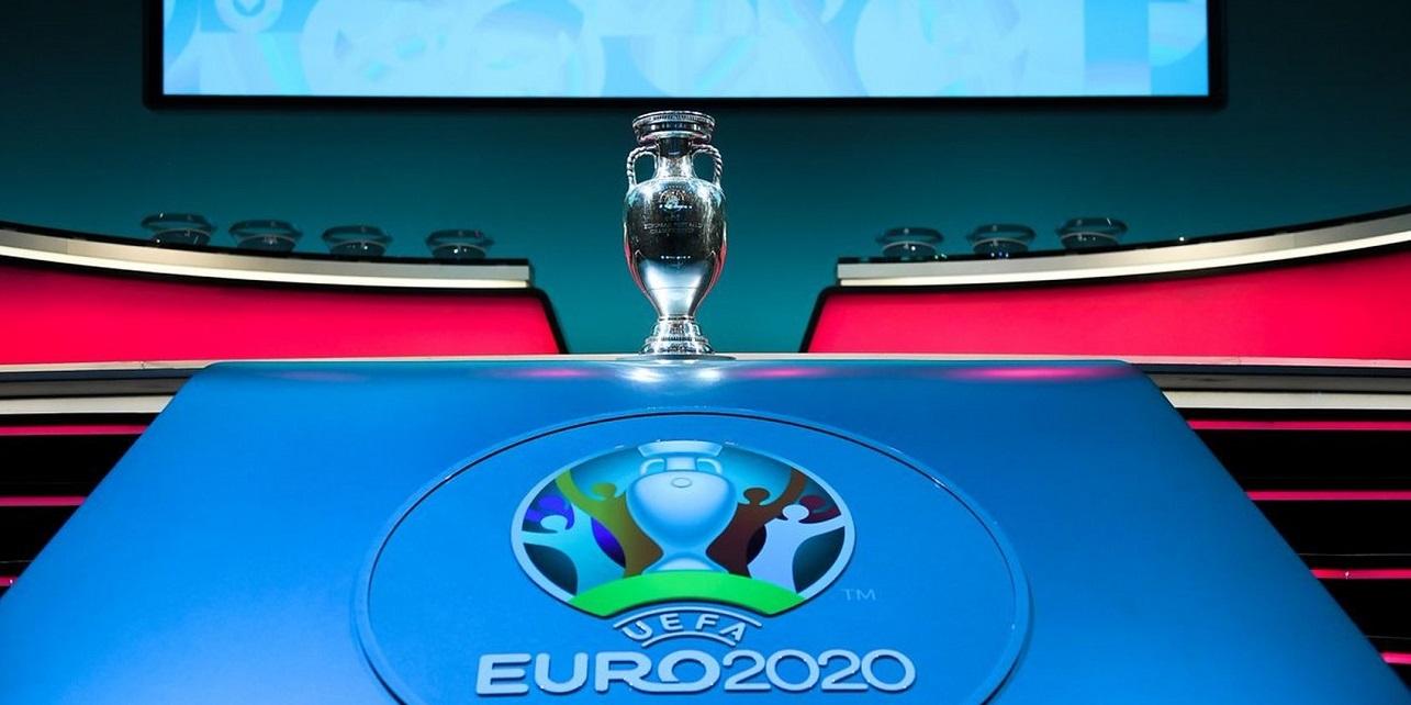 Copa de la Euro 2020