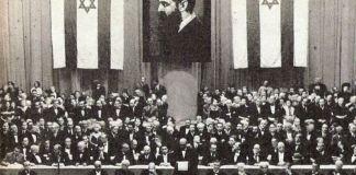 El movimiento sionista es una reivindicación del carácter de nación del pueblo judío y de su derecho a una existencia soberana.