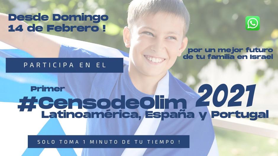 LEI y OLEI Kadima realizarán el primer Censo de Olim de habla hispana y portuguesa, de origen latinoamericano, España y Portugal, incluyendo Brasil.