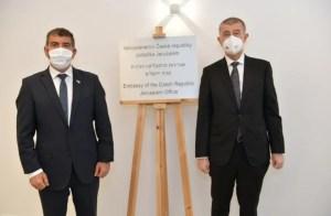 Inauguración de representación diplomática checa en Jerusalen
