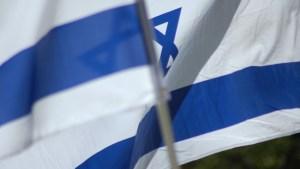 Banderas de Israel