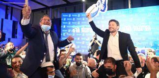 Simpatizantes y candidatos del partido israelí Hatzionut Hadatit