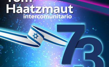 Se realizó el evento comunitario de Yom HaAtzmaut en México donde celebraron el 73 aniversario de la Independencia de Israel entra canto y recuerdos