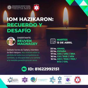 Iom Hazikaron: Recuerdo y desafío