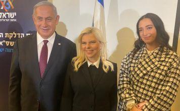 Gabriela Sztrigler y el primer ministro de Israel, Benjamín Netanyahu