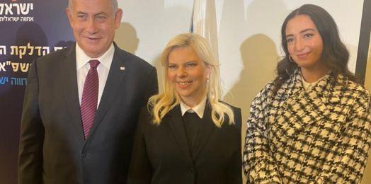 Gabriela Sztrigler, de CADENA México, se encuentra con Netanyahu en vísperas del encendido de antorchas