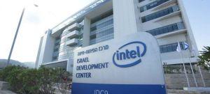 Intel Israel informó que comenzará la construcción del primer campus híbrido de este tipo en en Haifa, con una inversión de más de 200 MDD