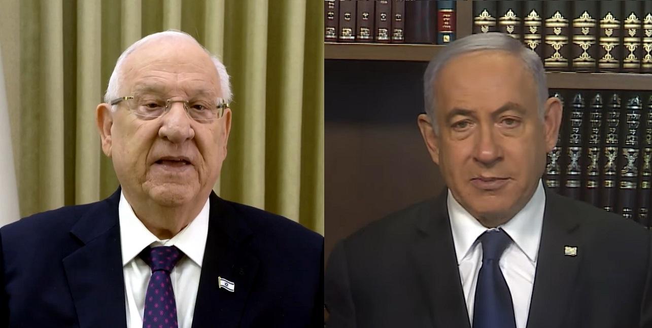 Reuven Rivlin y Benjamín Netanyahu