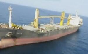 Barco de Irán