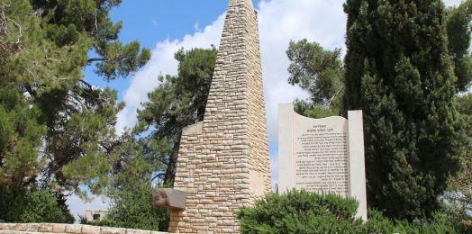 Homenaje a voluntarios extranjeros que murieron por la independencia de Israel