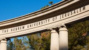 La Universidad Hebrea de Jerusalén subió un puesto al puesto 64 entre las mejores universidades del mundo y es la mejor clasificada en Medio Oriente