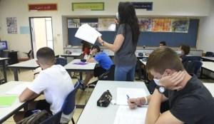 Profesores árabes en escuelas judías de Israel